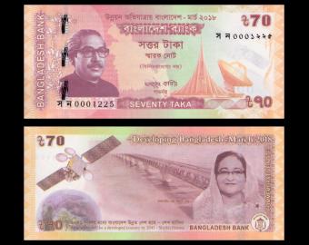 Bangladesh, P-65, 70 taka, 2018
