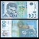 Serbia, P-57b, 100 dinara, 2013
