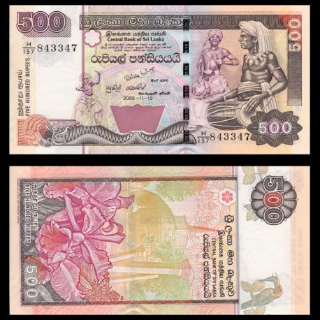 Sri Lanka, P-119d, 500 rupees, 2005