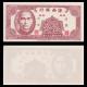 China, Hainan Bank, PS-1452, 2 fen,1949
