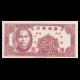 Chine, Hainan Bank, PS-1452, 2 fen,1949