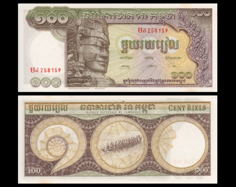 Cambodge, P-08c3, 100 riels, 1957-1975, SUP / ExpremelyFine