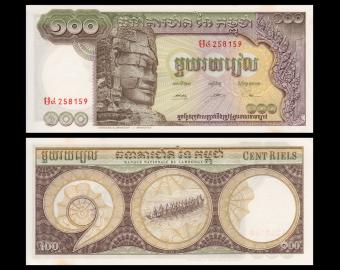 Cambodia, P-08c3, 100 riels, 1957-1975, SUP / ExpremelyFine