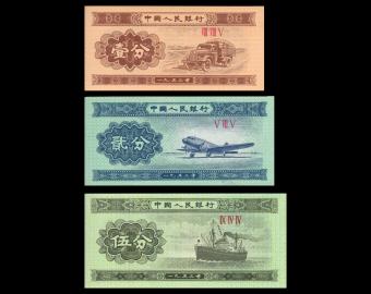 China, 3 notes set, 1+2+5 fen