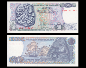 Greece ,P-199, 50 drachmai, 1978