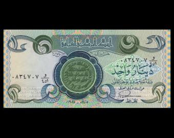 Irak, P-069c, 1 dinar, 1994