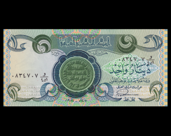 Iraq, P-069c, 1 dinar, 1994