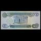 Irak, P-69c, 1 dinar, 1994