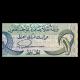 Iraq, P-69c, 1 dinar, 1994