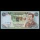 Irak, P-73, 25 dinars, 1986