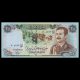 Iraq, P-73, 25 dinars, 1986