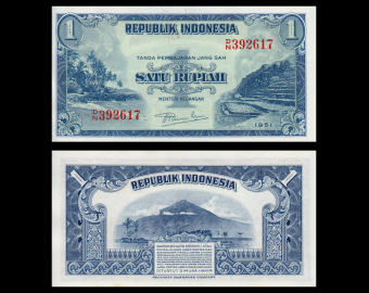 Indonésie, P-038, 1 rupiah, 1951, Sup / Extremely Fine