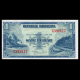 Indonesia, P-038, 1 rupiah, 1951, Sup / Extremely Fine