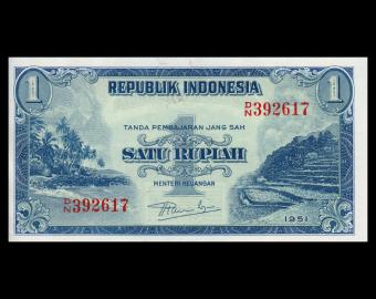 Indonésie, P-038, 1 rupiah, 1951, Sup / Extremely Fine