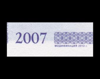 Transnistrie, P-43b, 5 roubles, 2012