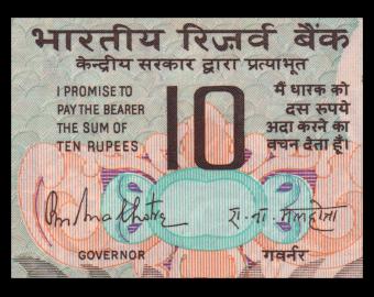 India, P-081h, 10 rupees, 1970-90