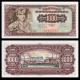 Yugoslavia, P-075, 1000 dinara, 1963