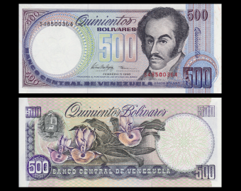 Venezuela, P-067f, 500 bolivares, 1998