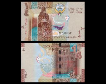 Koweit, P-29, ¼ dinar, 2014