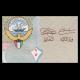 Kuwait, P-29, ¼ dinar, 2014