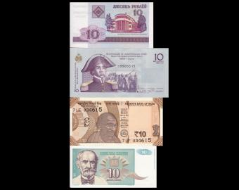 Lot 4 banknotes of 10 : Belarus-Haïti-India-Yugoslavia