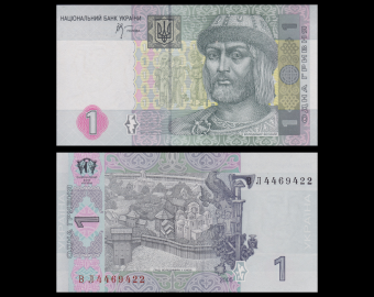 Ukraine, P-116b, 1 hryvnia, 2005