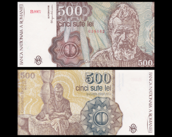 Romania, P-098b, 500 lei, 1991