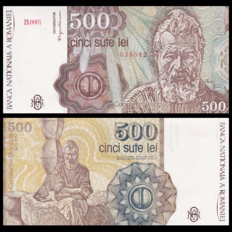 Roumanie, P-098b, 500 lei, 1991