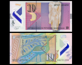 Macedonia, P-new, 10 denari, 2018