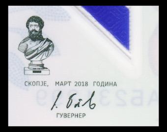 Macedonia, P-25, 10 denari, 2018, Polymer