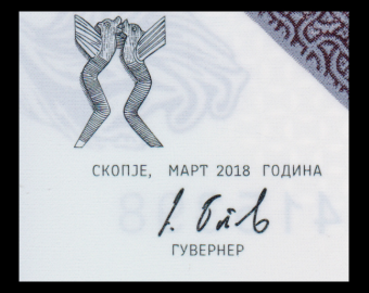 Macedonia North, P-26, 50 denari, 2018, Polymer