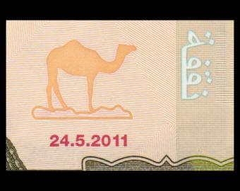Erythrée, P-09, 50 nakfa, 2011