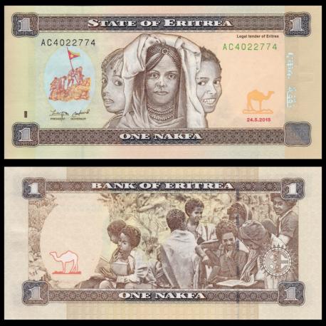 Eritrea, P-13, 1 nakfa, 2015