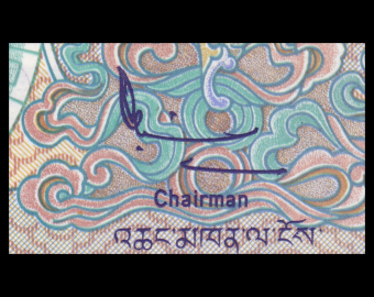 Bhoutan, P-15a2, 10 ngultrum, 2000