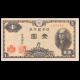 Japan, P-85, 1 yen, 1946