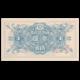 Japon, P-85, 1 yen, 1946