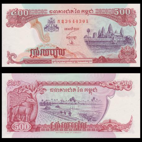 Cambodia, P-43b, 500 riels, 1998