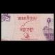 Cambodge, P-43b, 500 riels, 1998