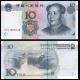China, P-904a, 10 yuan, 2005