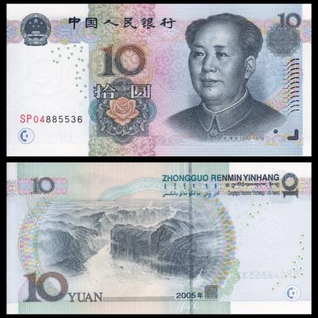 Chine, P-904a, 10 yuan, 2005