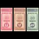 Mongolia, set 3 banknotes