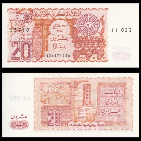 Algeria, p-133a, 20 dinars, 1983