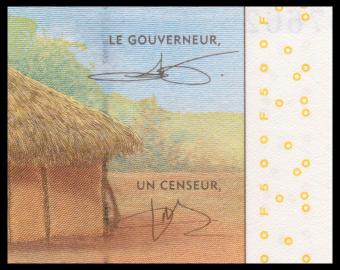 Gabon, P-406Ac, 500 francs, 2015