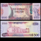 Guyana, P-37, 500 dollars, 2016