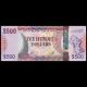 Guyana, P-37, 500 dollars, 2011