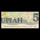Indonésie, P-128f, 500 rupiah, 1997