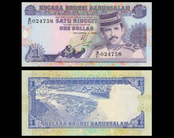 Brunei Darussalam, P-13b, 1 ringgit, 1994