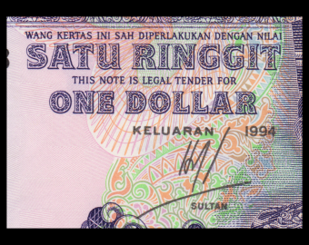 Brunei Darussalam, P-13b, 1 ringgit dollar, 1994