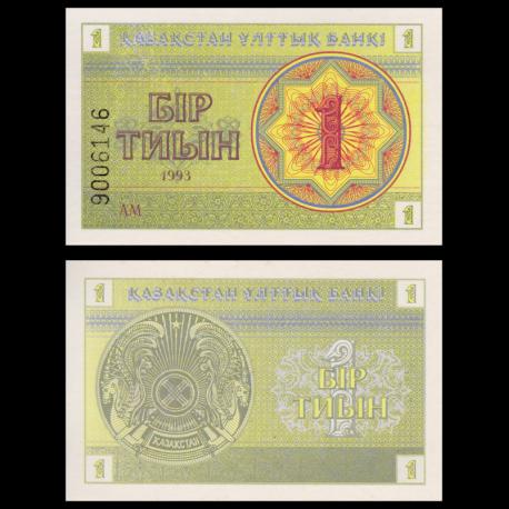Kazakhstan, P-01c, 1 tiyn, 1993