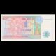 Kazakhstan, P-07, 1 tenge, 1993